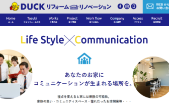 ジャパン・ライフ・パートナーズ株式会社(DUCKリフォームandリノベーション)