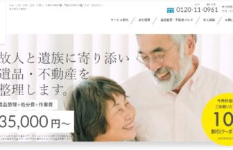 栄畿株式会社